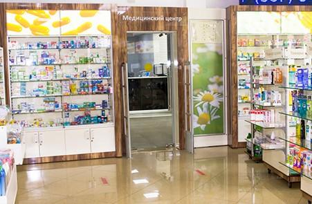 8131477d5e209b0b9237e8ef77f60620 - Круглосуточная аптека при нашей клинике
