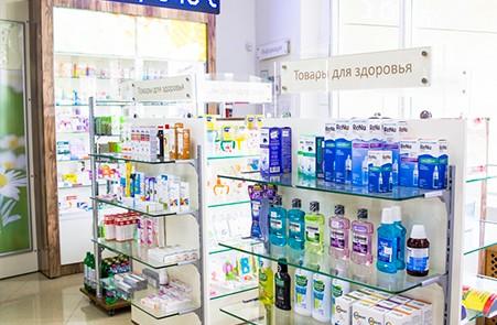 a4d7540c73e7550bc55a9ceb3055ebc2 - Круглосуточная аптека при нашей клинике