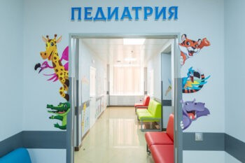 pediatrija 1 350x233 - Скидка на анализы детям -15% весь июнь